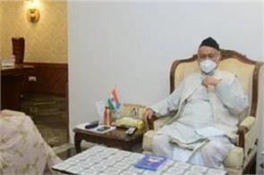 kangana ranaut meet maharashtra governor bhagat singh koshyari