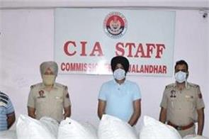 commissionerate police  drug smugglers  truck drivers  arrested