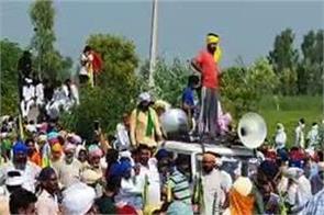 parkash singh badal  farmer