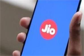 reliance jio 444 rupees plan offering 112gb data