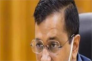 delhi arvind kejriwal agriculture bill rajya sabha passed