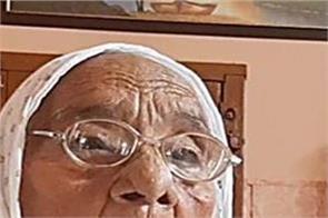 elderly mother  son  blame