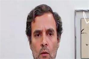 rahul gandhi modi government bhagwan harshvardhan congress