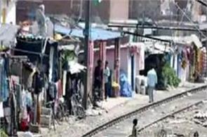 central government supreme court delhi railway lines slums