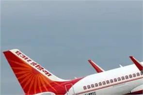 air india  s mumbai aurangabad flight