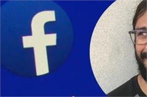facebook engineer ashok chandwaney quit