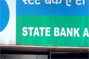 changed the rules for withdrawing cash from sbi atms