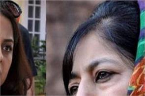 jammu and kashmir mehbooba mufti daughter iltija supreme court