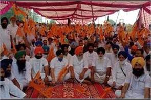punjab farmer workers struggle committee rail roko andolan