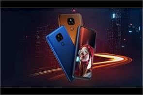the moto e7 plus smartphone will be launched in india on september 23