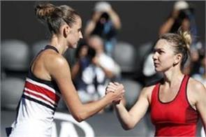 there will be a clash between halep and pilskova for the crown