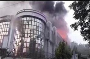 major fire broke out in a pharmaceutical company in noida