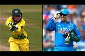 hely breaks dhoni s record australia wins series