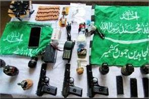 arms and ammunition recovered in poonch  2 terrorists arrested