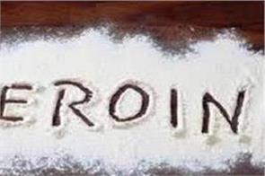 international border  heroin  border security forces