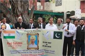 shaheed bhagat singh role  of youth in pakistan
