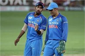 dhoni boosted my morale in debut match  bumrah