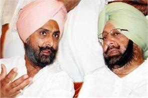 captan amarinder singh raninder enforcement directorate