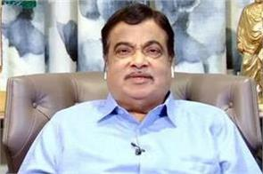 union minister nitin gadkari tests positive for covid 19