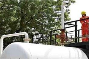 25 percent reduction in natural gas prices