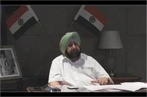 medical oxygen  prime minister narendra modi