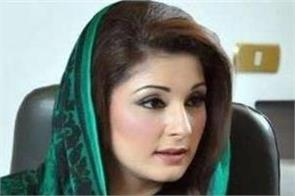 maryam nawaz says political decisions should be taken in parliament