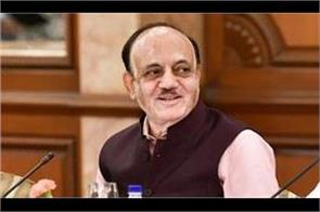 congratulations to ck khanna on ipl