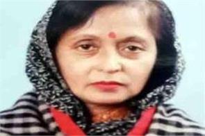 former himachal pradesh minister shyama sharma died