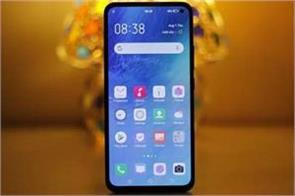 vivo v17 is getting a huge discount of 19 thousand rupees