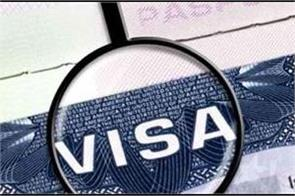 home ministry granted visa extension for 410 hindu refugees stranded in pakistan