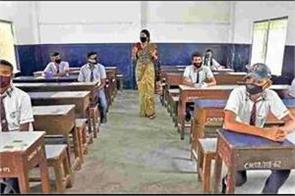 schools in andhra pradesh to reopen from 2 nov