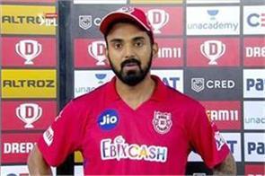 ipl 2020  punjab captain makes big statement on this big win