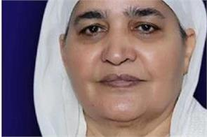 nia issues notices to farmers central government   bibi jagir kaur