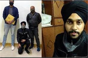 sikh women used to harass on instagram police arrested