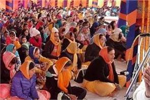 mata bhag kaur gurmat sammelan organized by sgpc