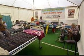kisan mazdoor ekta hospital opened at singhu border