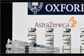 oxford estrazeneca vaccine reaches uk general practitioner