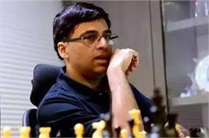 viswanathan anand aicf will be on the advisory board