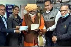 fakkad baba living in the cave gave 1 crore for ram temple