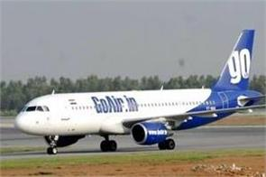 pilot fired derogatory remarks against pm modi  go air fired
