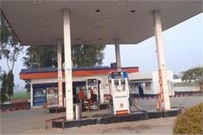 tarn taran robbers targeted 7 petrol pumps