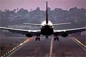 ludhiana delhi flight canceled
