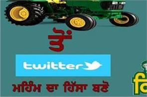 tractor to twitter stems from misleading propaganda against farmers