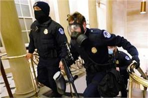 the capital police had become rioters in very small numbers