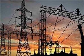 conspiracy to cut power in delhi on january 26