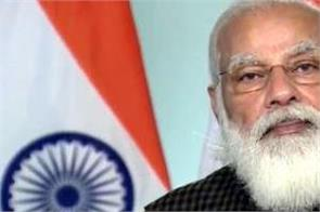 pm modi will lay the foundation stone for the light house project at six places