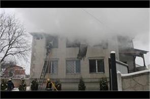 15 die in ukraine nursing home fire
