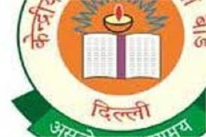 cbse 10th and 12th datesheets will be released on february 2