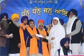 the shiromani committee distributed scholarships