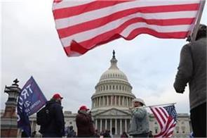 joint session of us parliament begins counting of electoral college votes